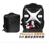 Universal Shoulder Bag Backpack for DJI Phantom 1 / 2 Vision + FC40 Walkera X350 FPV