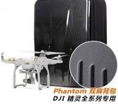 NEW Hard case Backpack Bag For DJI phantom 3