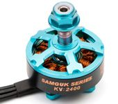 DYS Samguk series motor brushless motor Wu 2206 2400KV  3-6s 16x16mm mounting hole for multirotor Quadcopter FPV