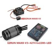 Hobbywing EzRun Max8 v3 T/TRX Plug Waterproof 150A ESC Brushless ESC +4274 2200KV Motor LED Program Card for 1:8 RC Car crawler