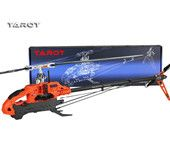 Tarot miao 600 empty version MK6A00